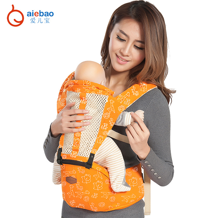 Baby Nice Baby Carrier Four Seasons Multifunctional Baby Waist Stool Baby Slings For Baby