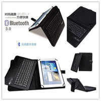 High Quality 9 inch 10 inch Bluetooth Keyboard Case For Sony Xperia Z2 Tablet Keyboard Leather Cover Case