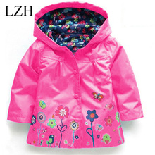 LZH Hooded Boys Jacket Girls Jacket for Girl Coat Kids Winter Outwear Coats Clothes Spring Autumn Fashion Children Raincoat Coat