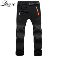 LOMAIYI Fleece Warm Female Casual Pants Women 2017 Winter Snow Waterproof Thick Trousers Ladies Stretch Bottom