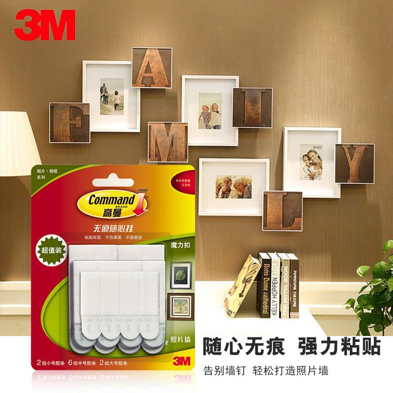 3m Command Damage Free Picture Frame Hanging Strips