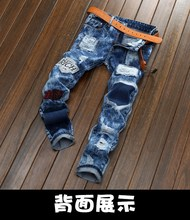 New Arrival Fashion Men's Jeans Water-washed Straight Pants Blue Ripped Jeans Men Hole Men'S Skinny Jeans Plus Size 40 #161