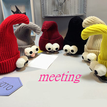 Stylish Children's Knitted Beanie Cap New Pointy Wizard Big Eyes Anime Cartoon Cute Cap For Baby Girls Boys Bonnet Enfant 7AA672