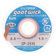 Бесплатная доставка; 5 предметов/партия Goot припоя CP-2515 чип и печатной платы Олово удалить