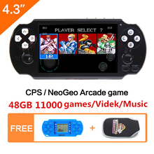 Hot sale 64Bit Handheld Game Console 4.3'' Video Game Console Support Built-in 650 CPS/NEOGEO/SNES/MD/NES/SMS Games Mp5 Player 64bit game command