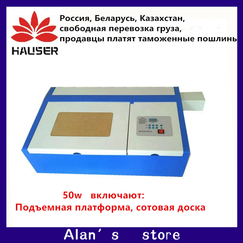 Freeshipping 3020 50 w Co2 Laser engraver macchina, grande potenza laser taglierina macchina per incidere, BRICOLAGE laser inciso capitolo, Coreldraw