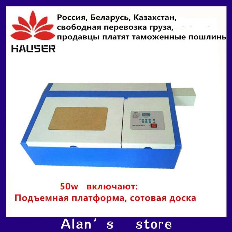 Livraison gratuite 3020 50 w Co2 Laser graveur machine, grande puissance laser cutter machine de gravure, DIY laser gravé chapitre, Coreldraw