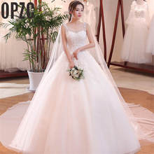 New Style  Beautiful Detachable Shawl Train Wedding Dresses  Appliques Sweet O-Neck Beading Vestidos de Noiva