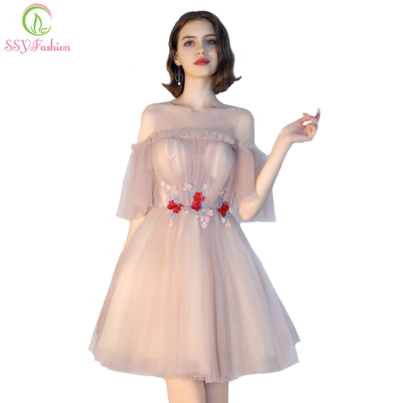 Ssyfashion New Sweet Nude Color Short Cocktail Dresses -6107