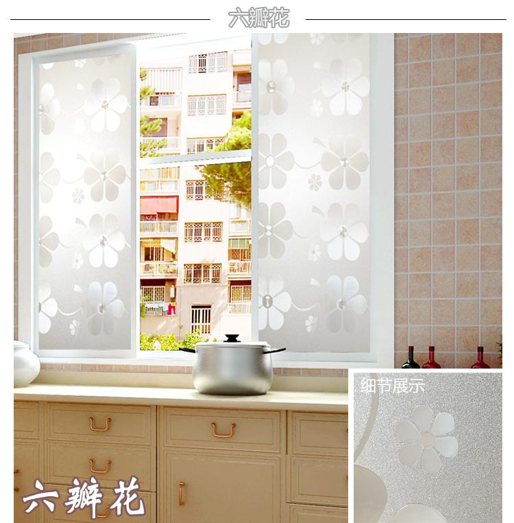 seis pegatinas de flores jardn de flores opaco de la cocina bao balcn puerta corredera de
