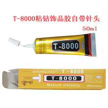 50ml T8000 needle type mobile phone screen clear glue DIY craft jewelry drill beauty drill epoxy resin adhesive Wholesale(China)