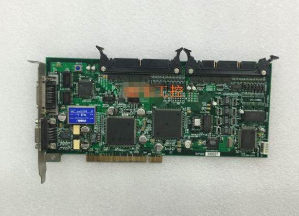 Device Board SKP368Device Board SKP368