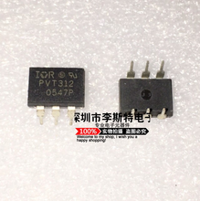 Send free 10PCS PVT312 PVT312PBF  DIP-6   New original hot selling electronic integrated circuits