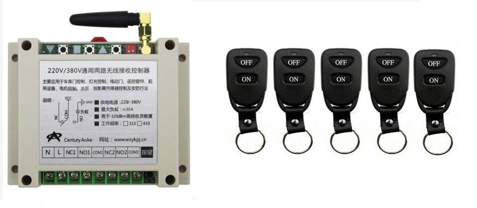 Nouveau AC220V 250 V 380 V 30A RF Télécommande Interrupteur Sortie Relais Radio Module Récepteur et 5 pièces Ceinture boucle Transmetteur
