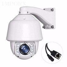 Rastreamento automático Da Câmera do cctv Câmera de Vigilância de Vídeo de 1080 P Visão Nocturna do IR 150 M Caixa De Metal Ao Ar Livre À Prova D' Água CCTV Camere