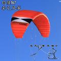 Nuevo arco iris quad línea de tracción grande nieve truco kite kitesurf surf paracaídas parapente parapente parapente vlieger kitesurf