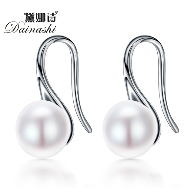 Dainashi the latest 100% natural freshwater 8-8.5mm white pink purple pearl round shape trendy earrings with 925 sterling silver