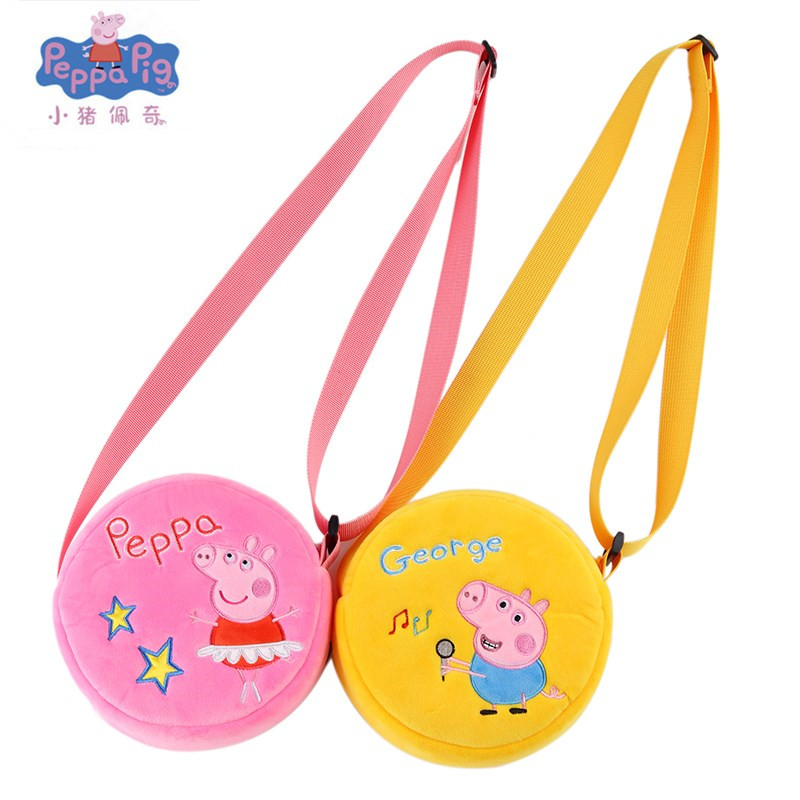 New genuine 16CM Genuine plush pig bag Pink Peppa Pig George Backpack hot sale Animal satchel For Children's birthday present