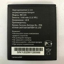 1 шт. 100% Высокое Качество MB-026 Батареи