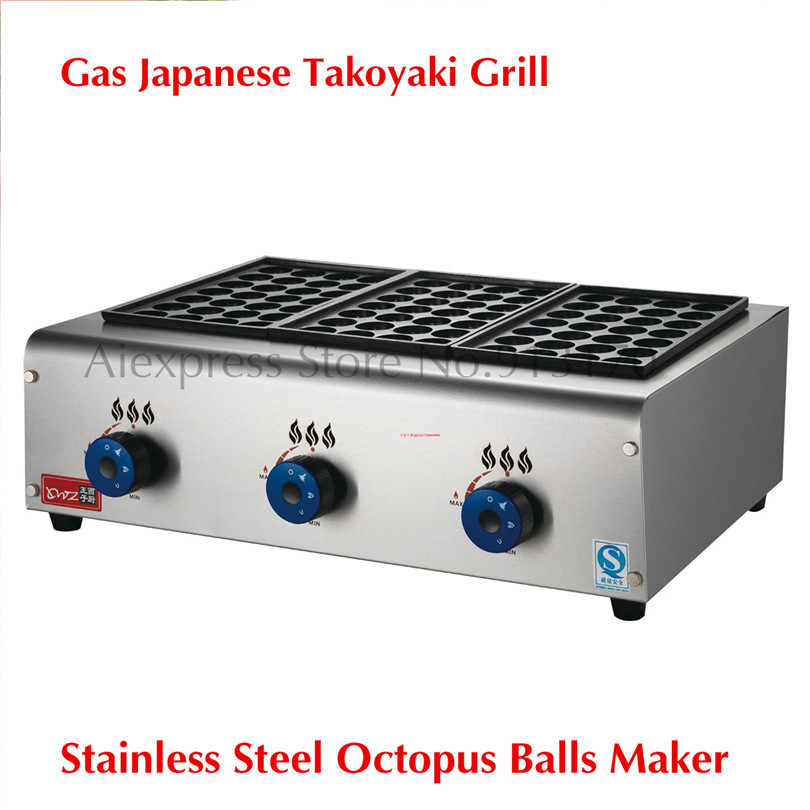 84-Balls Fried Octopus Dumplings Grill Machine Japanese Yakitori Takoyaki Gas Griddle Cooking Octopus Ball japanese takoyaki grill stove machine octopus cluster cooking device octopus ball nonstick cooker japan style