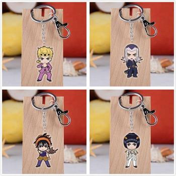 Anime Jojo Bizarre Adventure Keychains Fashion Cartoon Figure Jotaro Kujo Pendants Car Key Chains holder Keyrings Jewelry Gift