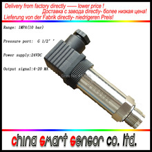 4~20mA Flush Membrane Flush Diaphragm Pressure Transducer High Sanitary Pressure Transducers flush pressure sensor 4 20ma 12 36v supply 5mpa 50bar gauge 1 2 npt 0 5