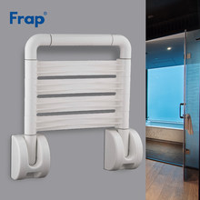 Frap Shower Chair Shower Chairs For Elderly Shower Seat Wall Mounted Folding Stool Toilet Shower Chair Saving Bathroom F8131