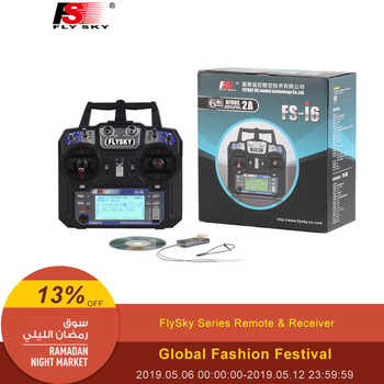 Wholesale Fly Sky FS-i6 2.4G 6CH AFHDS RC Transmitter With FS-iA6 FS-iA6B Receiver for Airplane Heli UAV Multicopter Drone - DISCOUNT ITEM  8 OFF Toys & Hobbies