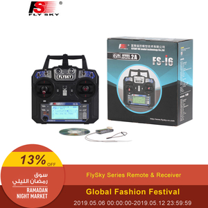 Wholesale Fly Sky FS-i6 2.4G 6CH AFHDS RC Transmitter With FS-iA6 FS-iA6B Receiver for Airplane Heli UAV Multicopter Drone