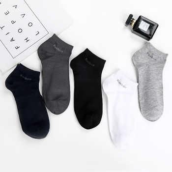 10 Pairs / Pack Men\'s Bamboo Fiber Socks Short High Quality New Casual Breatheable Anti-Bacterial Man Ankle Socks Men