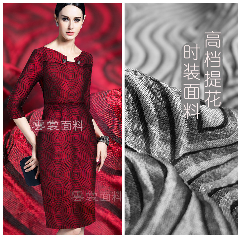160 cm mode jacquard tissu marque italienne teints en fil mode cheongsam robe jacquard tissu matériel en gros tissu