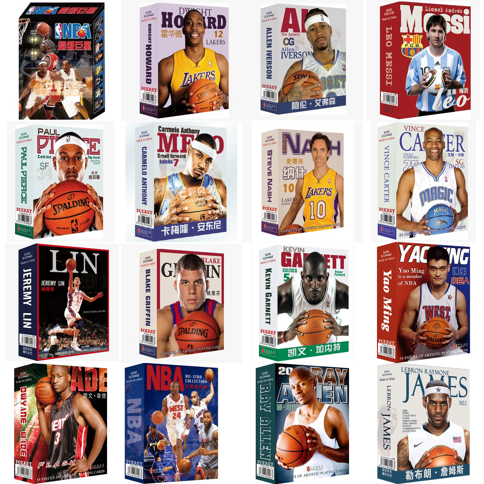 Many Choice NBA All Stars Collection Playing Cards, Basketball Football Cards Players Poker Cards, James/Kobe/Wade/Howard/Messi nba basketball characters kobe james curry kyrie john damian 10cm action figure toys