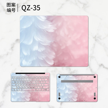 Retro Feather Laptop Skin for Huawei Matebook  X Pro 13.9 X 13.3 Laptop Sticker Cover for MateBook D 15.6 E 12 Notebook Stickers for huawei matebook e handwriting touch control pen matepen page laser pointer