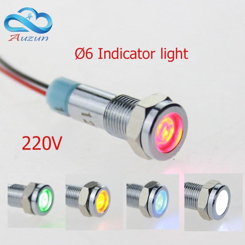 10 ชิ้นโลหะไฟแสดงสถานะ 6 มิลลิเมตรโลหะแสงเตือนยานพาหนะโคมไฟ 220 โวลต์สีแดงสีเขียวสีเหลืองสีฟ้าสีขาวลวดที่จะเติบโต 15 เซนติเมตร