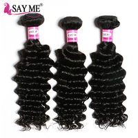 Deep Wave Bundles Brazilian Hair Weave Bundles Unprocessed Human Hair Extensions Nature Color SAY ME Remy Hair 1 3 4 Pcs / Lot