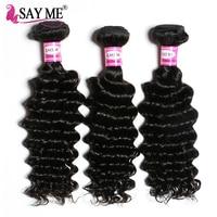 Deep Wave Bundles Brazilian Hair Weave Bundles Unprocessed Human Hair Extensions Nature Color SAY ME Remy Hair 1 3 4 Pcs / Lot