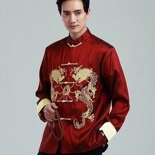 Вышивка с длинным рукавом Свободные Весна Зима традиционная китайская одежда для мужчин Тан костюм топ красный кунг фу Тай Чи Униформа Рубашка