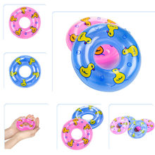 HIINST Baby Wash Bath Swimming Mini Swimming Rings Cute Floating Bath Toys for Baby 19MAY14 P40(China)