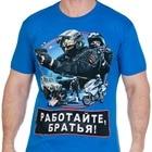 T-Shirt Putin Russia...