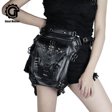 Retro Steampunk Skull Waist Bag Gothic Leather Fanny Pack Vintage Rock Shoulder Leg Men Women Unisex Holster Bags