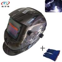 Welding Power Tool Electric Mask Terminator Picture Auto Darkening Welding Helmet For Tig Mig Arc Welder Cap TRQ HD50 2200DE