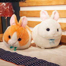Lovely Ball Shape Rabbit Plush Toy,Home Decorative, Child Toy,Gift