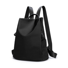 Zhierna 2017 модные женские туфли сумки рюкзак водонепроницаемый Оксфорд Повседневная Женская Рюкзак Популярные однотонные Цвет модные рюкзаки для девочек