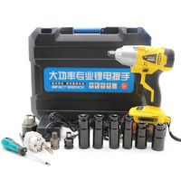 Professional New Power tools 320N.m 1/2''cordless impact wrench with high guality motor Electric Impact Wrench Cordless Drill