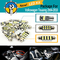 15 Pieces Car 2835 SMD Interior Dome Map Trunk Door Light White For VW Volkswagen Touareg 2004-2010 Auto Canbus LED Package Kit