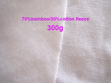 150cm width high quality 70%bamboo 30%cotton fleece fabric babmoo material natural fiber fabric 3M/lot
