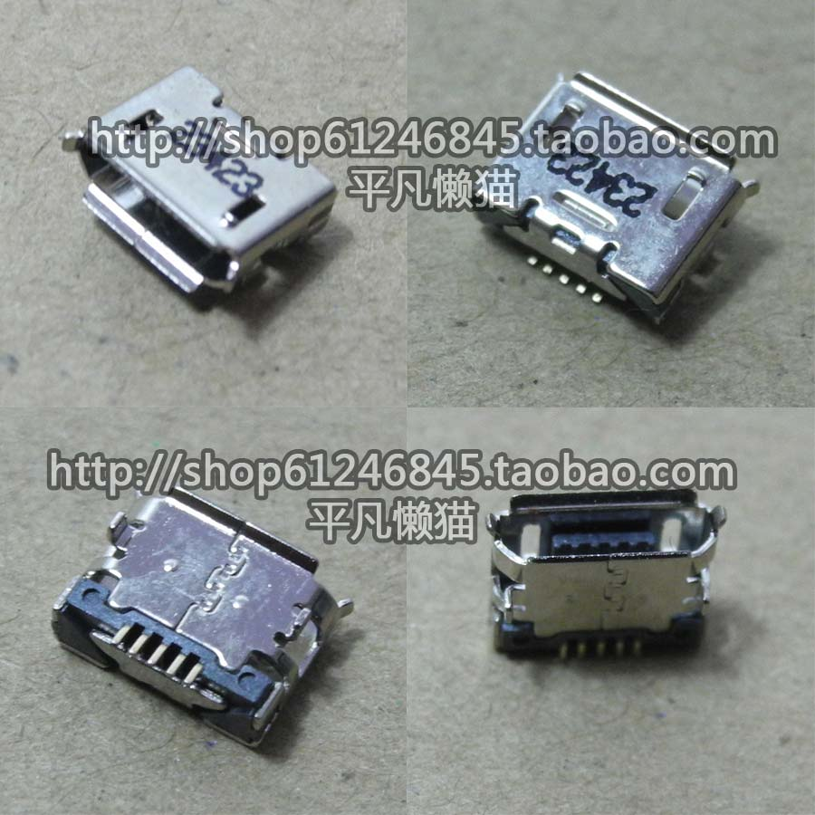free shipping New original tablet phone Micro USB 5-pin data interface plug the end 472 6.4 Common