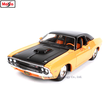 Maisto 1:24 1970 Dodge Challenger simulation alloy car model crafts decoration collection toy tools gift