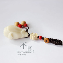 Magnolia flower high-end boutique car keychain handmade live buckle Bodhi ivory birthday gift