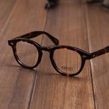 Plate myopic glasses retro frame